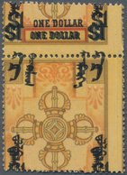 """Mongolei: 1924 First Issue $1, Perf 13½, Showing Variety """"TRIPLE PRINT Of Colour Black"""", With Additi - Mongolei"""