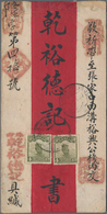 Mongolei: 1927, Red-band Cover From Ulan Bator To Manchuria On The Northern Route Via Kichta (Mongol - Mongolei