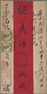 Mongolei: 1928 Red-band Cover From Ulan Bator To PEKING Franked By 1926 20m. Blue & Black And 5c. Gr - Mongolei
