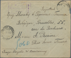 """Mongolei: 1930 Provisional 20m. On 2m. Red-brown & Black Used In Combination With 1931 """"Postag"""" Optd - Mongolei"""