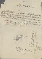 """Palästina: 1922, """"LAND COURT JAFFA"""" Trilingual Violet Mark On Two Times Fold Receipt With Revenue St - Palästina"""