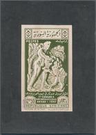 Thematik: Archäologie / Archeology: 1947, Syria, Issue First Arab Archeology Congress, Artist Drawin - Archäologie