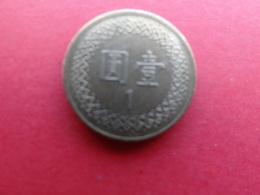 Taiwan  1 Yuan  2006  Y551 - Taiwan