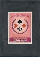 Thematik: Spiele / Games: 1962, Libanon, Issue Bridge European Championship, Artist Drawing (102x135 - Spiele
