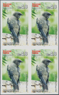 Thematik: Tiere-Vögel / Animals-birds: 2013, Mauritius. IMPERFORATE Block Of 4 For The 18rs Value Of - Vögel