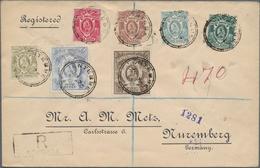 """Britisch-Ostafrika Und Uganda: 1903, Protectorate QV 1 A./5 R. Cpl. Set Each Value Tied """"ENTEBBE MR - Protectorados De África Oriental Y Uganda"""