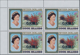 Cook-Inseln: 1990 (approx.), Michel Number 1408 With Overprint O.H.M.S. In Left Upper Corner Block O - Cookinseln