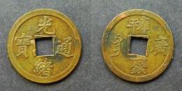 CHINA -  CASH - BRASS - KWANGTUNG PROVINCE - Emperor  DE ZHONG - CHINE - China