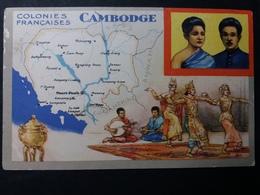 COLONIES FRANÇAISES - PUBLICITÉ ED. PRODUITS LION NOR - CHROMO : CAMBODGE - Cromos