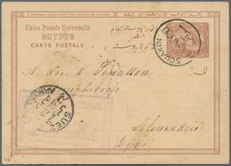 Sudan: 1885 SUAKIN: Postal Stationery Card 20m. Brown Of Egypt Used From Suakin To Alexandria Via Su - Sudan (1954-...)