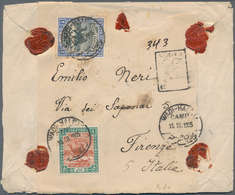 Sudan: 1898, 2 Pia Black/blue And 5 Pia Brown/green, Mixed Franking On Sealed Address Label For A Re - Sudan (1954-...)