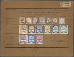 Sudan: 1948 (1. Jan.), Complete Set Of New Arabic Design Camel Design (16v) On Special FDC Sent Regi - Sudan (1954-...)