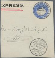 "Sudan - Ganzsachen: 1897, 1 Pia Ultramarine Pse With Horizontal Ovp ""EXPRESS."", Two Mint Envelopes W - Sudan (1954-...)"