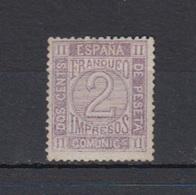 ESPAÑA.  EDIFIL 116a(*).  2 CT GRIS AMADEO I - 1872-73 Reino: Amadeo I