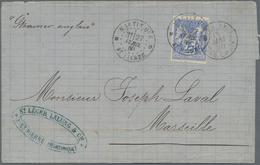 Französische Kolonien - Allgemeine Ausgabe: 1880, 25 C Blue Single Franking On Folded Letter From St - France (ex-colonies & Protectorats)