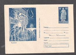 Rumänien Romania Stationery Cover 1957 Unused Very Rare- 207   Lenin, Blue On White-yellowish Paper, With Sender Notice - Ganzsachen