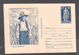 Rumänien Romania Stationery Cover 1957 Unused Very Rare- 208   Lenin, Blue On White-yellowish Paper, With Sender Notice - Ganzsachen