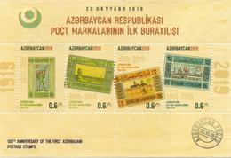 100th ANNIVERSARY OF THE FIRST AZERBAIJANI POSTAGE STAMPS. Azerbaijan 2019. Stamps On Stamp - Azerbaijan