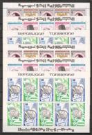 Tunisie - 1984 - N°Yv. 1006a à 1010aII - 6 Blocs Feuillet Bourguiba / 6 Mini Sheets - Neuf Luxe ** / MNH / Postfrisch - Tunisia