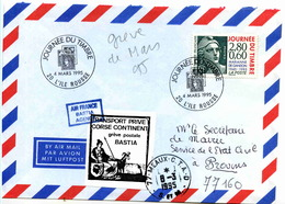 1995 - Lettre De Grève Corse - Acheminement Par Transport Privé Corse-Continent - Journée Du Timbre 1995 - Grève