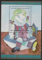 Centrafricaine - 1981 - Bloc Feuillet BF N°Yv. 51 - Picasso - Neuf Luxe ** / MNH / Postfrisch - Zentralafrik. Republik