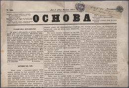 Österreich: 1867, (1 Kr) Merkurkopf Zeitungsmarke Auf Schleife Nach Prag Mit Anhängender Ukrainische - 1850-1918 Imperium