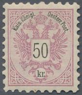 """Österreich: 1883, Freimarke Doppeladler 50 Kr. Braunlila/schwarz, Postfrisch, """"echt Und Einwandfrei"""" - 1850-1918 Imperium"""
