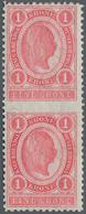 Österreich: 1899, Freimarken 1 Krone Karminrosa Im Senkrechten Paar MITTE UNGEZÄHNT Mit Original-Gum - 1850-1918 Imperium