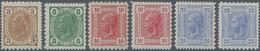 Österreich: 1905/1906, Franz Joseph In Hellerwährung Sechs Werte (3 H. Braun, 5 H. Grün, 2 X 10 H. R - 1850-1918 Imperium