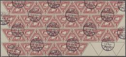 Österreich: 1916, Drucksachen-Eilmarken 2 H Merkurkopf Lilakarmin Im Gestempelten Bogenteil Von 48 S - 1850-1918 Imperium