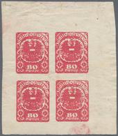 Österreich: 1920, Wappenausgabe 80 H. Rosarot Mit Inschrift 'Jüdisch-Österreich' Im Ungezähnten Vier - 1850-1918 Imperium