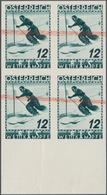Österreich: 1936, FIS II 12 Gr Als PROBEDRUCK In Schwärzlichopalgrün Im Ungezähnten Viererblock Vom - 1850-1918 Imperium