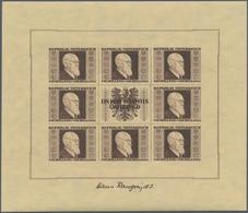 Österreich: 1946, Renner-Kleinbögen Postfrisch, Unsigniert. Mi. 2.400,- €. - 1850-1918 Imperium