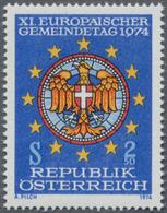 Österreich: 1974, Nicht Verausgabte Marke 2.50 S 11.Europ.Gemeindetag Postfrisch, Mi. 750.- - 1850-1918 Imperium