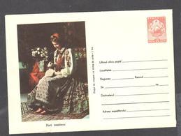 Rumänien Romania Stationery Cover 1955 Unused Very Rare-Costume 225 - Ganzsachen