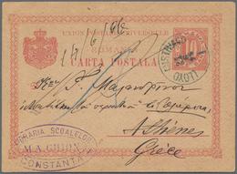 Rumänien - Ganzsachen: S. S. ACHILLE 1896 (June 21): Romania 10 B. Red On Buff Postal Stationery Car - Ganzsachen