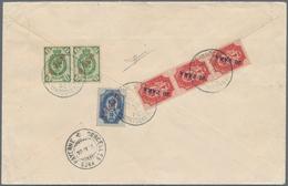 Russische Post In Der Levante - Staatspost: 1904, 10pa. On 2kop. Green (horizonal Pair), 20pa. On 4k - Levant