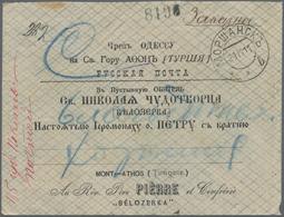 Russische Post In Der Levante - Handelsgesellschaft: 1911, Registered Letter From Morshansk Via Odes - Levant