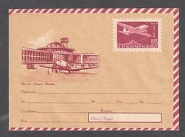 Rumänien Romania Stationery Cover 1958 Unused  Rare  - 227  Airplane, Airport, Luftfahrt - Ganzsachen