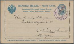 Russische Post In Der Levante - Ganzsachen: 1897, 4 K Green Psc With Blue Cds Ropit SMYRNA, 16.JAN 9 - Levant
