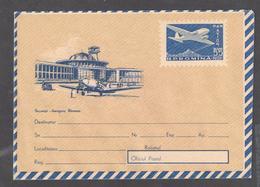 Rumänien Romania Stationery Cover 1958 Unused  Rare  - 228  Airplane, Airport, Luftfahrt - Ganzsachen