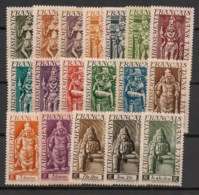 Inde - 1948 - N°Yv. 236 à 253 - Série Complète - Neuf Luxe ** / MNH / Postfrisch - India (1892-1954)
