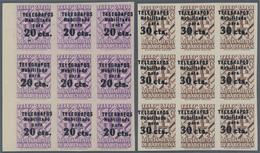 Spanien - Zwangszuschlagsmarken Für Barcelona: TELEGRAPH STAMPS: 1942/45, Provisional Issue Complete - Impuestos De Guerra