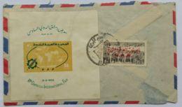 LETTERA 1959 UAR REPUBBLICA ARABA UNITA DA SIRIA (AX220 - Arabia Saudita