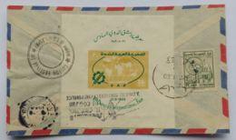 LETTERA 1959 UAR REPUBBLICA ARABA UNITA DA SIRIA (AX221 - Arabia Saudita