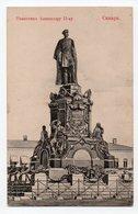 Samara. Monument To Emperor Alexander II. - Russia