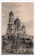 Samara. Cathedral. - Russia