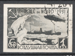 Russia 1931 Unif. A29A Usato/Used VF/F - 1923-1991 UdSSR