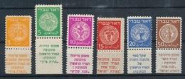 DI-128: ISRAEL: Lot Avec N°1/6* - Israel