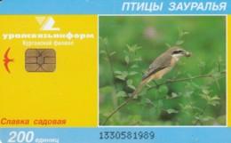 PHONE CARD- RUSSIA (E56.26.2 - Rusia